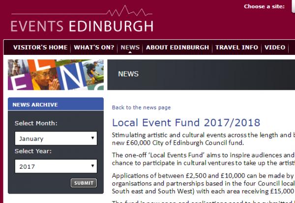 event_fund